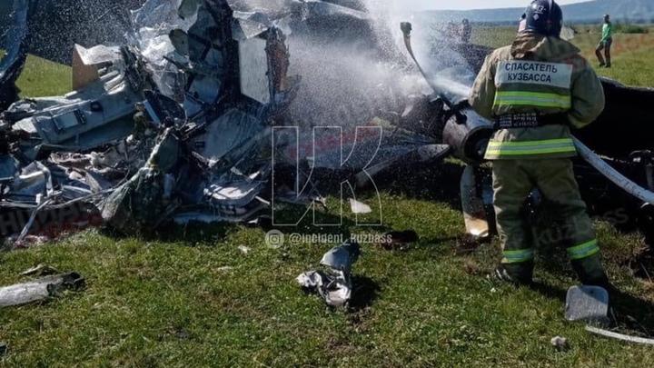 Что известно о крушении самолета с парашютистами в Кемеровской области