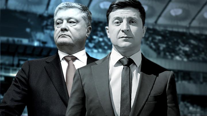 «Карточный домик» по-украински: Дебаты Зеленского с Порошенко превратят в шоу на стадионе