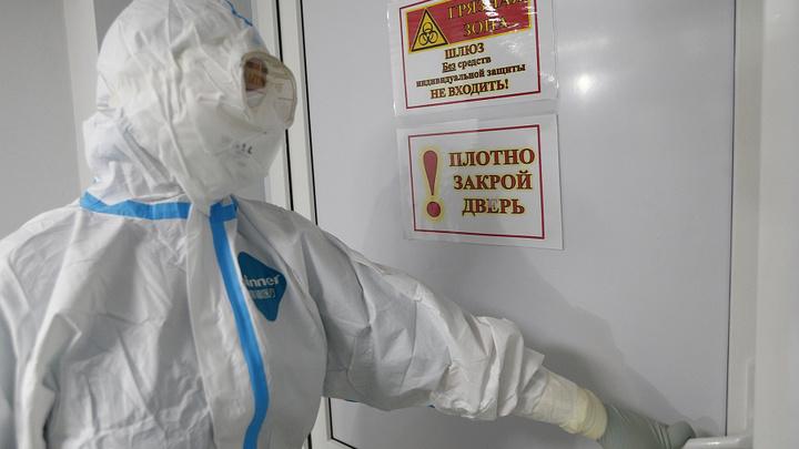 Коронавирус в Краснодарском крае на 16 апреля: из ковидного госпиталя выписали 97-летнего пациента