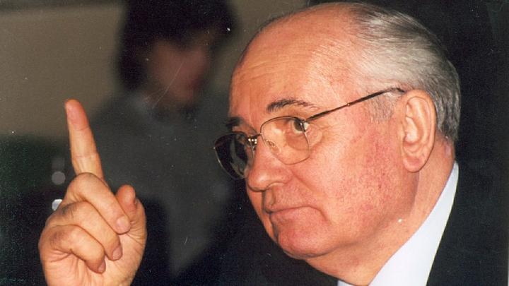 Неужели Чубайс?: В Twitter гадают, кого Горбачёв назначил виновным в развале СССР