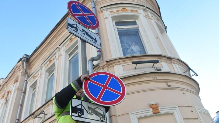 Правительство России уменьшит дорожные знаки