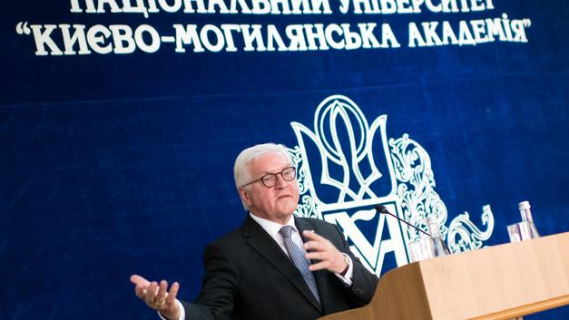 Президент Германии: Агрессивный национализм убьет Украину