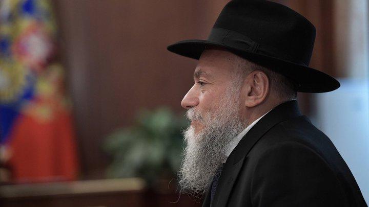 Записать то, что Бог сформулировал: Глава еврейской общины призвал обогатить преамбулу Конституции