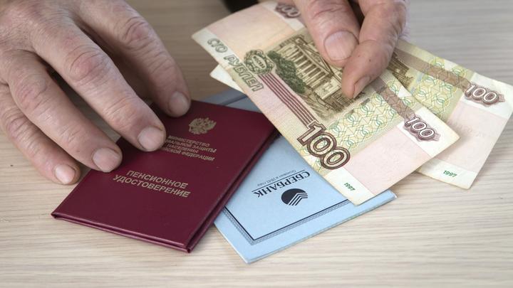Сельских бухгалтеров приравняют к дояркам: В Совфеде предлагают расширить список получателей надбавок к пенсии