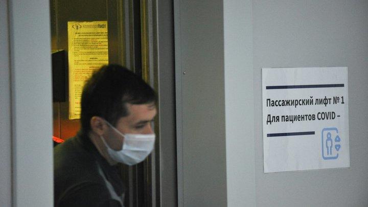 """""""Всё гораздо серьёзнее"""": Эксперт-патологоанатом объяснил, чем коронавирус опаснее пневмонии"""