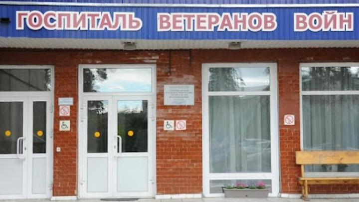 Забайкальский госпиталь ветеранов войн вновь перепрофилируют в моностационар