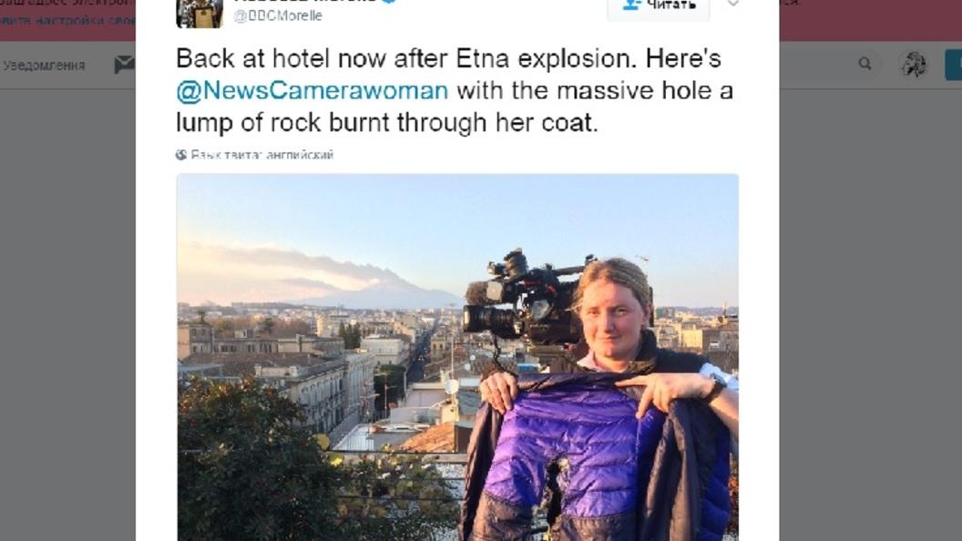 Журналисты BBC показали сгоревшую при извержении Этны одежду