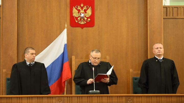 В суде в Москве назвали причины двух штрафов Twitter в 5,5 млн рублей