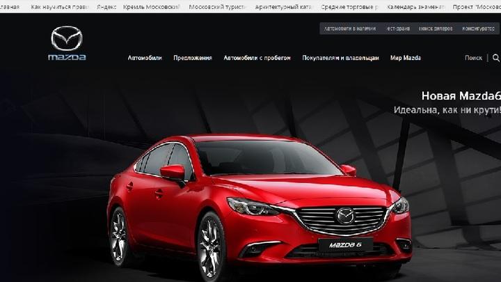 Mazda назвала срок выпуска компактного электрокара