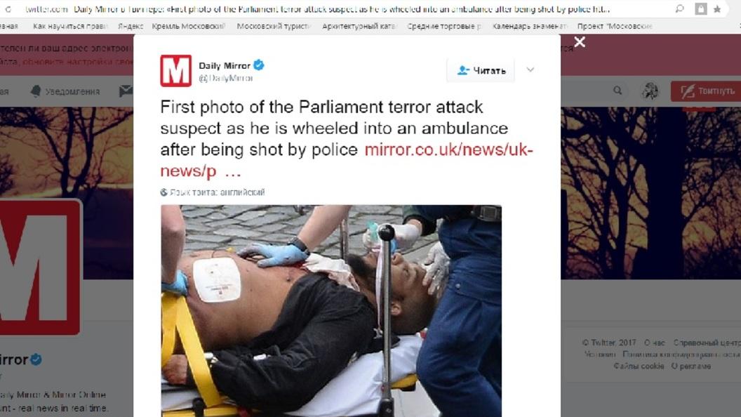 Опубликовано фото нападавшего у стен британского парламента