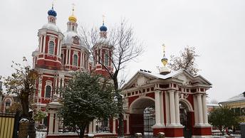 Православный календарь на 8 декабря