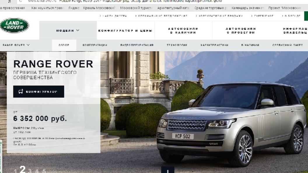 Безлимитный интернет в машине: Jaguar и Land Rover получат точки доступа в Сеть