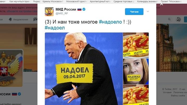 МИД России рассказал Ходорковскому, кто надоел по-настоящему