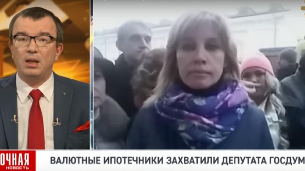 Захватившие депутата Бахметьева валютные ипотечники озвучили требования в прямом эфире