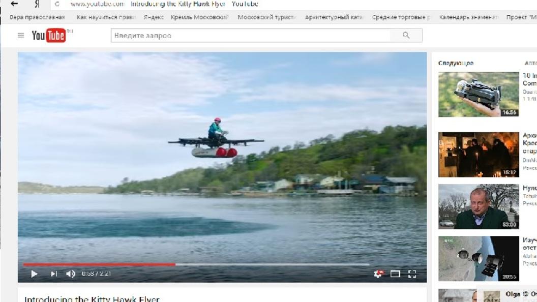 Основатель Google представил видео с первым летающим автомобилем