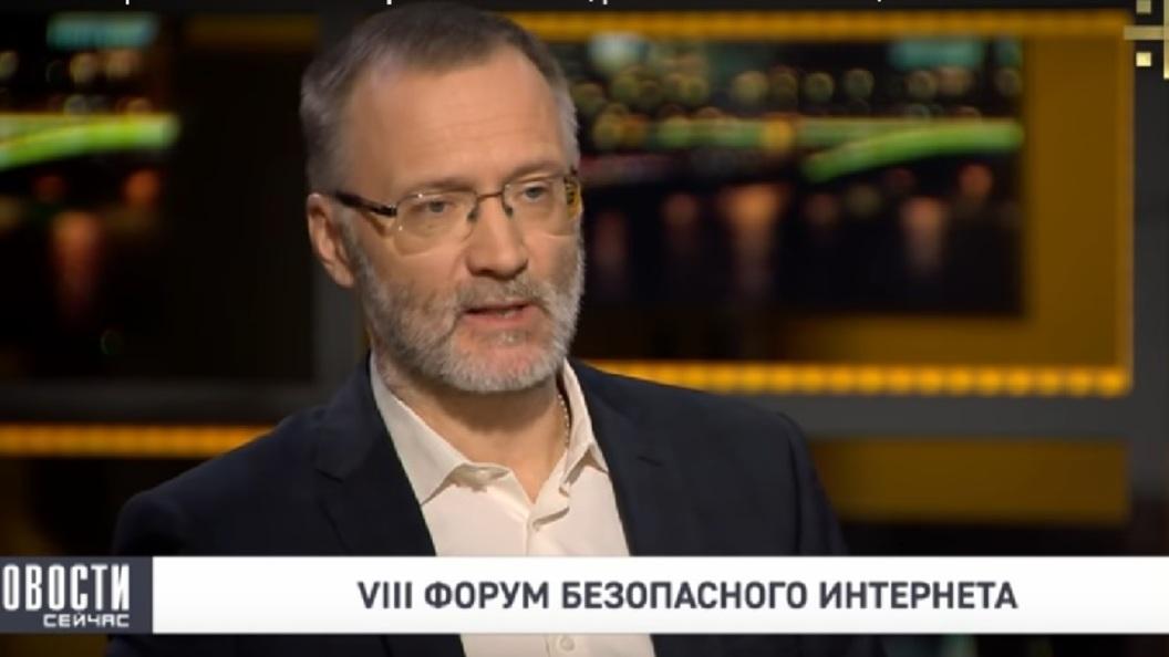 Михеев: Сегодня интернет - самое опасное оружие в мире