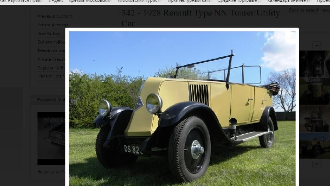 Названа цена на 90-летний Renault из фильма про Индиану Джонса