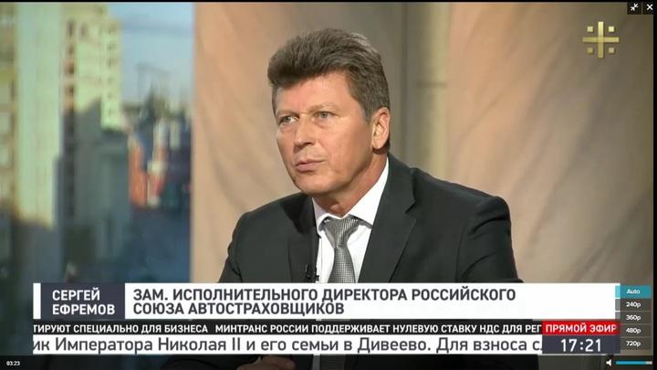 Кому ОСАГО станет дешевле: Ефремов разъяснил инициативу ЦБ