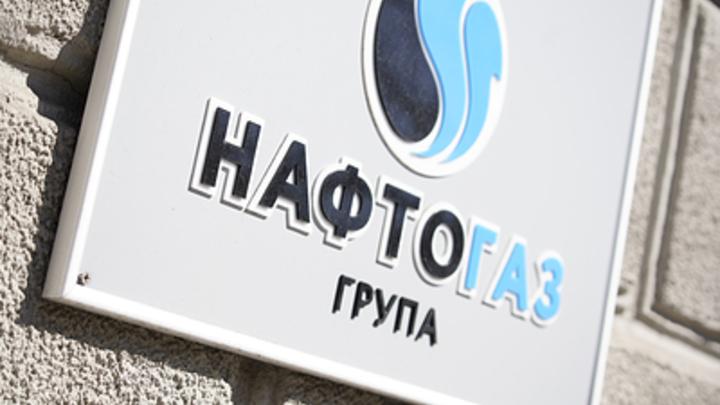 Министр энергетики Украины в прямом эфире потребовал от Газпрома компромисса