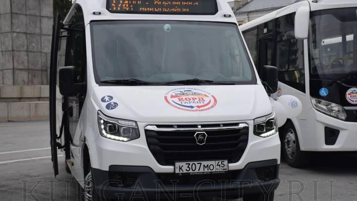В Кургане подорожал проезд на двух автобусах