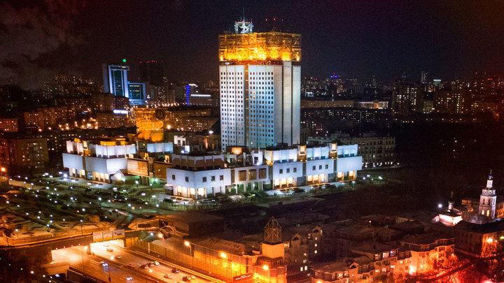 Российская академия наук: ликвидация руками ликвидируемых