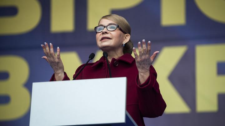 Сначала войдите в состав России: Тимошенко осадили за возврат Крыма Украине