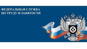 Масленичная неделя совпала в России с официальными выходными