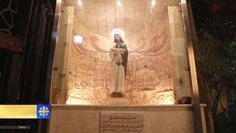 В Дамаске включили новогоднюю подсветку впервые после начала войны