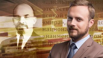 Цитаты Ленина, за которые стыдно