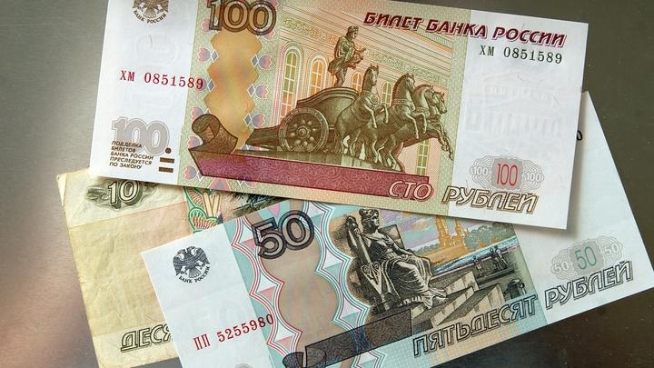 Рубль себя будет чувствовать устойчиво: Орешкин посоветовал гражданам хранить сбережения в нацвалюте