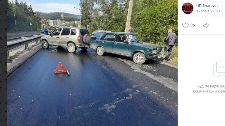 19 водителей, попавших в ДТП в Златоусте, объединились в группу