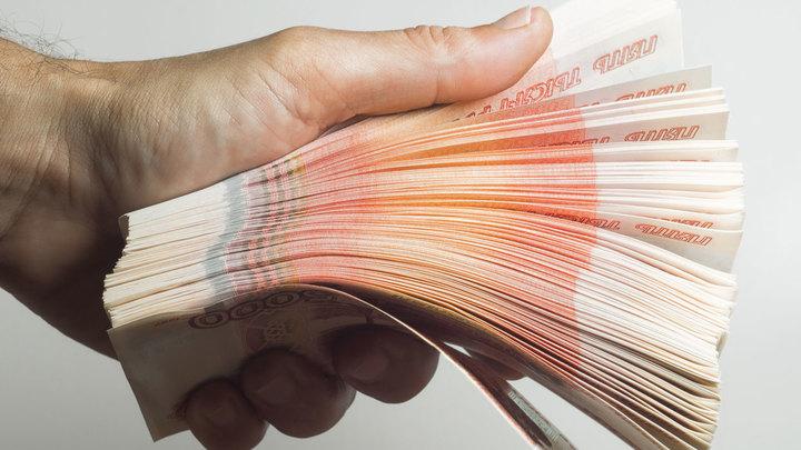От 100 тысяч и больше: Где в России платят шестизначные суммы