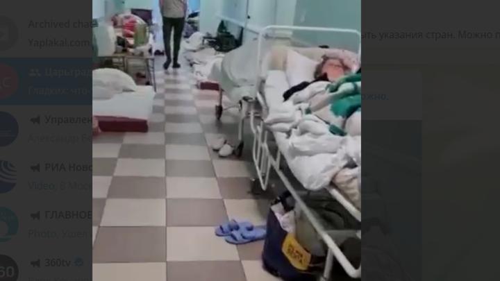 На что годен контент: COVID-пациент снял на видео как лежит в коридоре и получил вип-палату