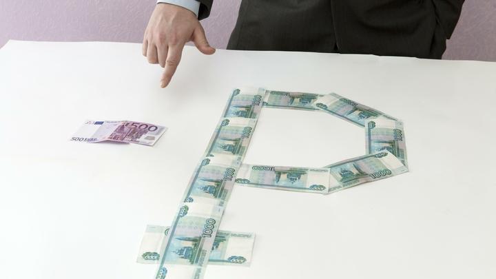 Экономист поддержал рубль прогнозом: Названы сроки ослабления евро и доллара