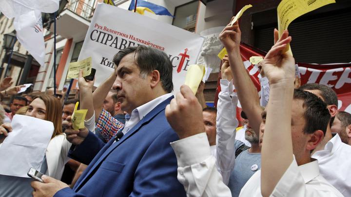 Депутат Рады с восторгом сообщил о лишении Саакашвили гражданства Украины