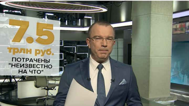 Оставьте народ, займитесь богатеями: Переходя на крик, Пронько обратился к желающему вновь повысить налоги Минфину