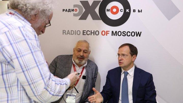 Эхо Москвы может проверить на себе закон о фейках. Роскомнадзор рассмотрит одну из публикаций