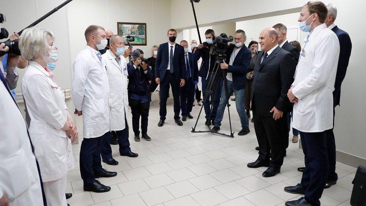 Правительство России купит более 15 миллионов доз вакцины от гриппа