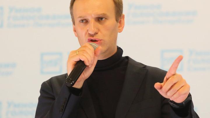 Конституция должна быть изменена: Навального поздравили с исполнением давней мечты