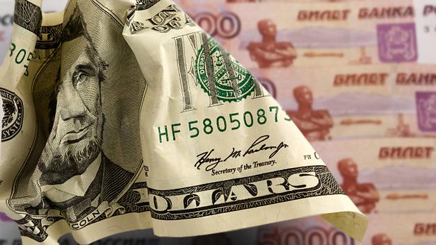 Большая ошибка Центробанка: Наличные доллары не спасут от санкций
