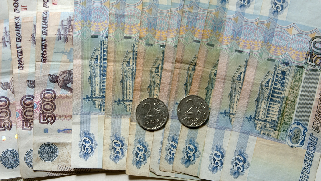 Новые санкции не отразились напрогнозе МВФ по русской экономике