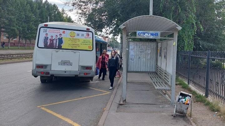 Зарплату водителей и кондукторов Кемеровской транспортной компании заблокировала налоговая служба