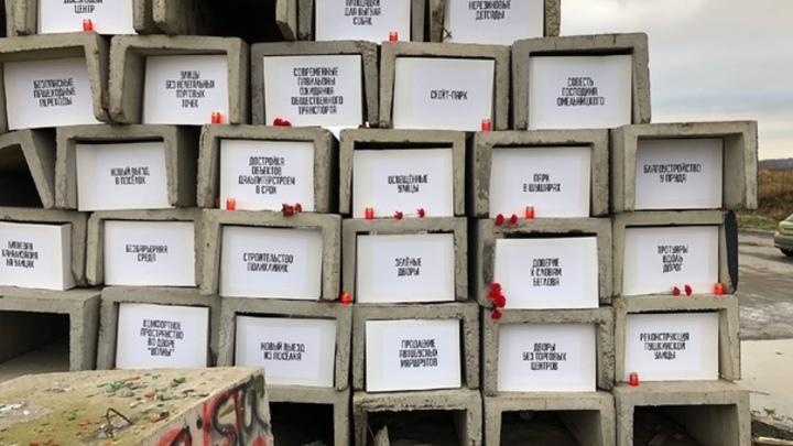 29 невыполненных обещаний Беглова «увековечили» в арт-объекте в Шушарах