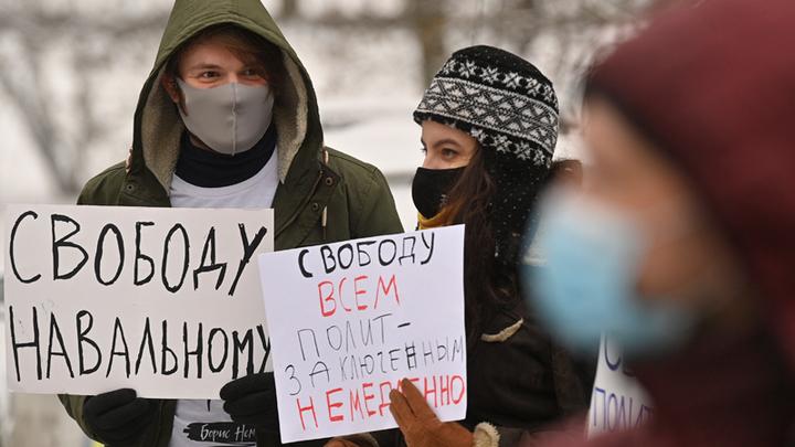 Я календарь переверну – и снова митинг прошел зря. Команда Навального опять развела своих хомячков