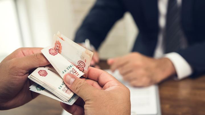 Что будет, если запретить в России кредиты