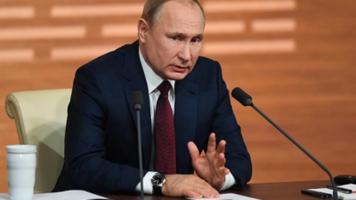 Путин назвал четыре главные задачи для спецслужб России в день 100-летия СВР