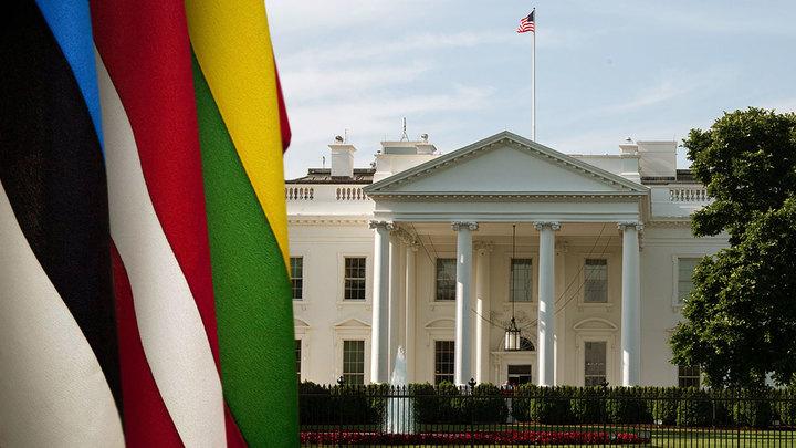 Зачем Трамп вызвал на ковёр балтийских карликов