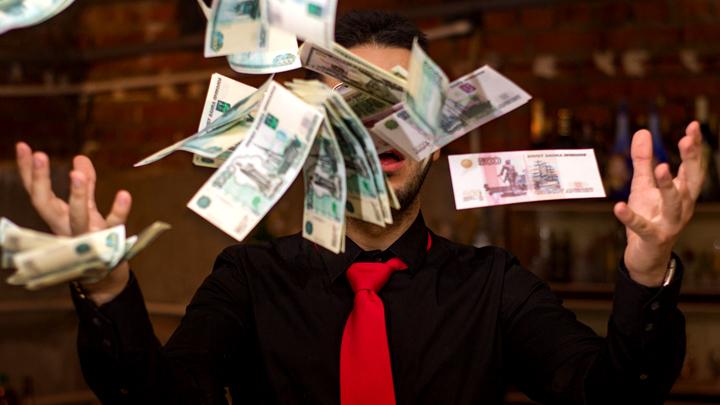 Cколько денег нужно для счастья? Запросы граждан в четыре раза опережают реальность