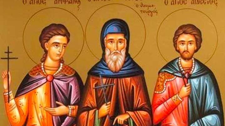 Преподобный Тит Чудотворец и мученики Амфиан и Едесий Патарские. Православный календарь на 15 апреля