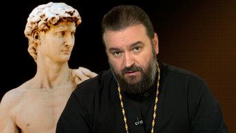 Почему статуе Давида не место в Иерусалиме